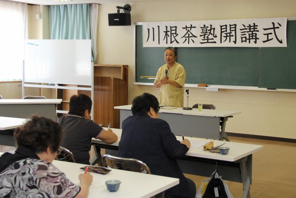 石山氏による記念講演2